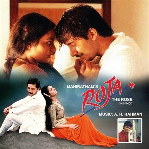 download mp3 from roja roja tamil movie mp3 songs download mypaatu com