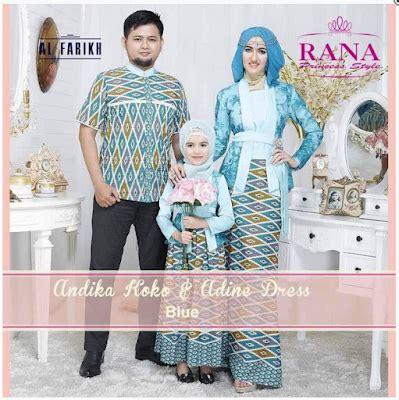 Pakaian Muslim Eksklusif 20 model baju muslim pasangan suami istri dan anak 2018