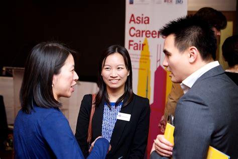 Asian Mba Career Fair 2014 by Asia Careers Fair