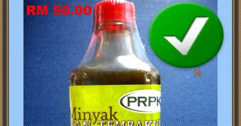 Minyak Lintah Tapa Plus menjual pelbagai barangan minyak lintah tapa plus ikan