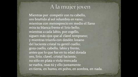 poemas para la mujer cristiana poema a la mujer related keywords poema a la mujer long