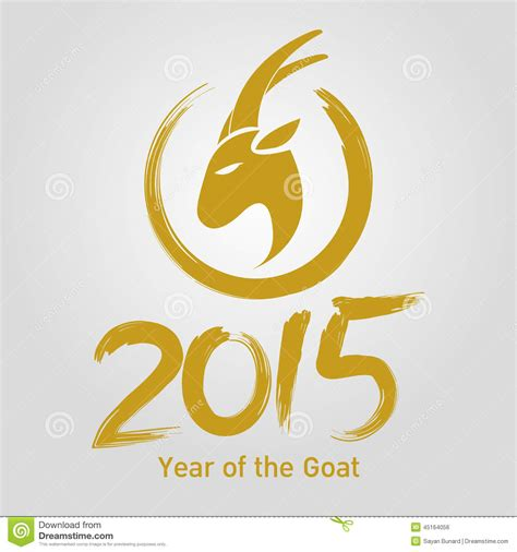 new year goat message happy new year 2015 year of the goat stock vector image