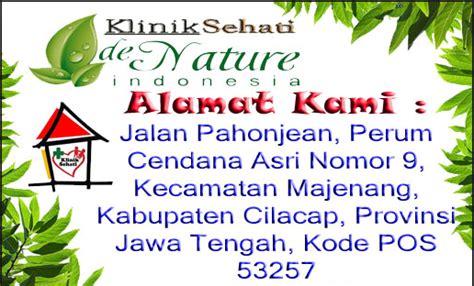 Obat Herbal Gurah De Nature jual obat gurah suara herbal denature