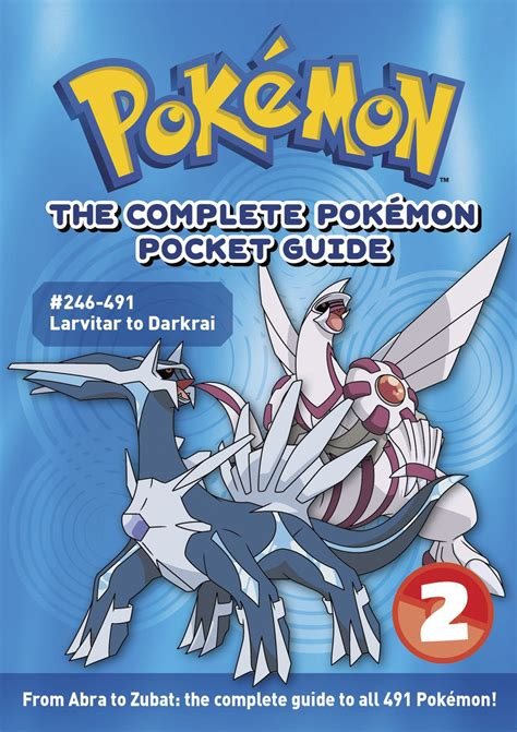 the complete guide to act 2nd edition the complete pocket guide vol 2 2nd edition