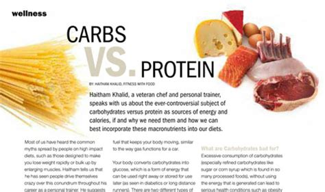 carbohydrates vs proteins fitness with food