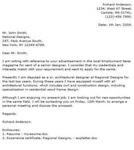 Engineering Designer Cover Letter by Designer Cover Letter Exles