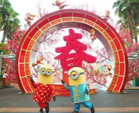 new year universal studios singapore universal studios singapore celebrate new year