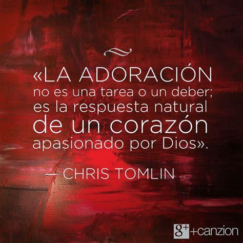 imagenes de la adoracion a dios por medio de la alabanza podemos mostrar a dios nuestro