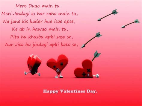 send a valentines card top happy day greeting cards and