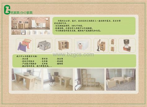 Paper Technology - ningbo zhichuang paper technology co ltd china