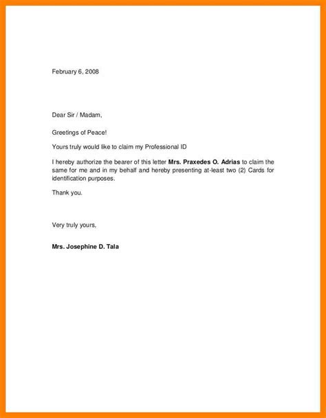 Letter Introduction Ks2 Thank You Letter Phone Application Letter Of Introduction Template Letter Of