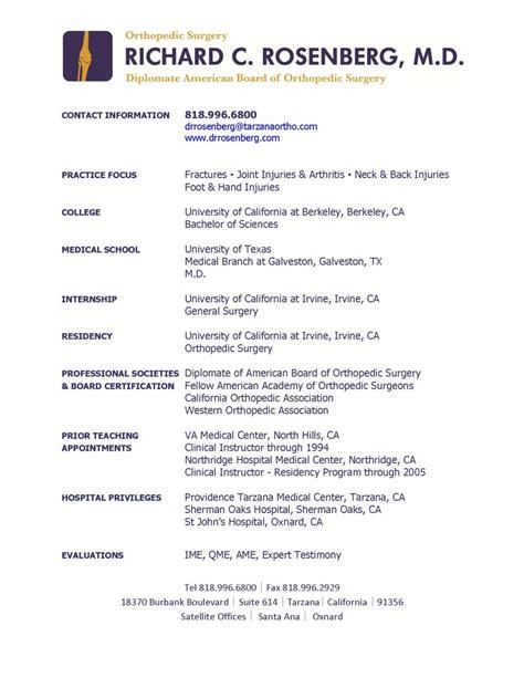 vita resume curriculum vitae cv resume template