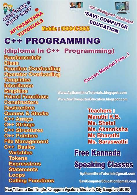 kannada tutorial online apthamithra tutorials spoken english
