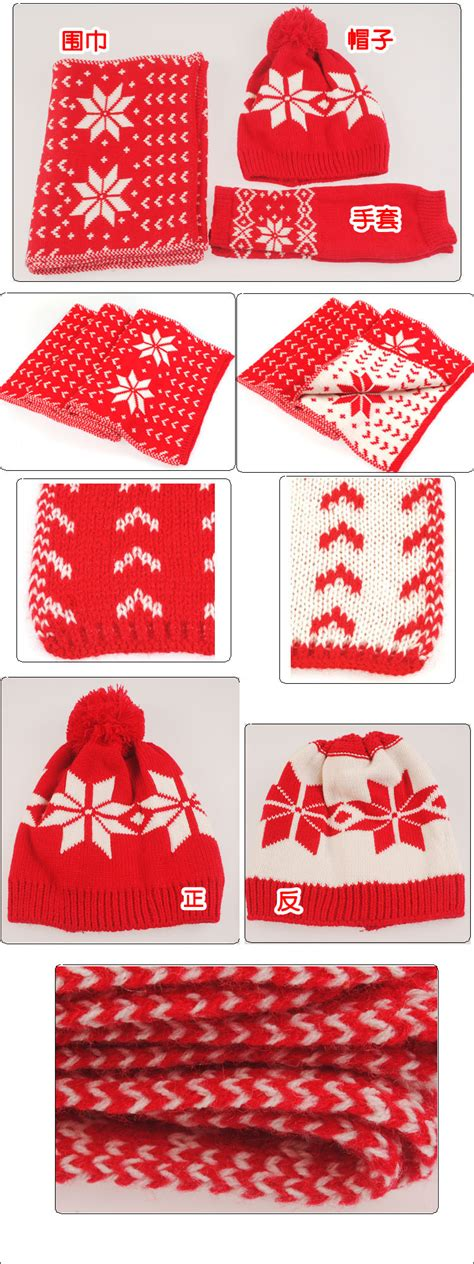 wool hat gloves scarves wholesale china scarf