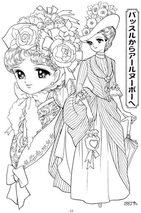vintage japanese coloring book 9 shoujo coloring for manga coloring this photo was uploaded by khateerah japanese anime