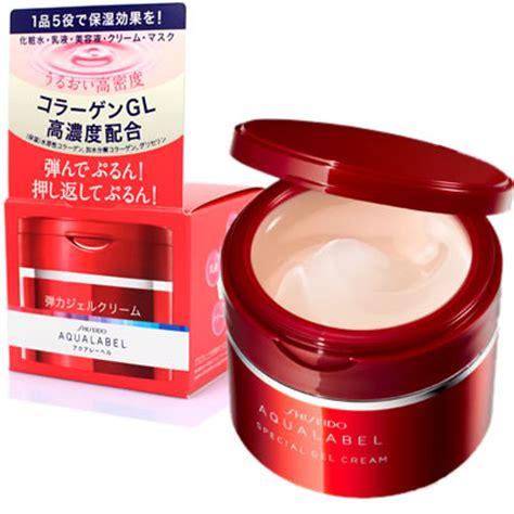 Shiseido Aqualabel kem d豌盻 ng tr蘯ッng da ban 苟 234 m shiseido aqualabel collagen