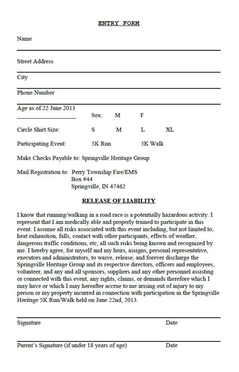 race registration form template springville indiana 47462 community website part 2