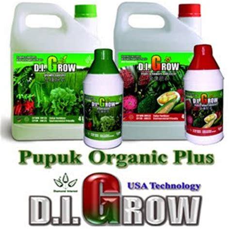 Pupuk Kandang Sapi Untuk Padi pertanian tanaman pangan dan peternakan nunukan pohon