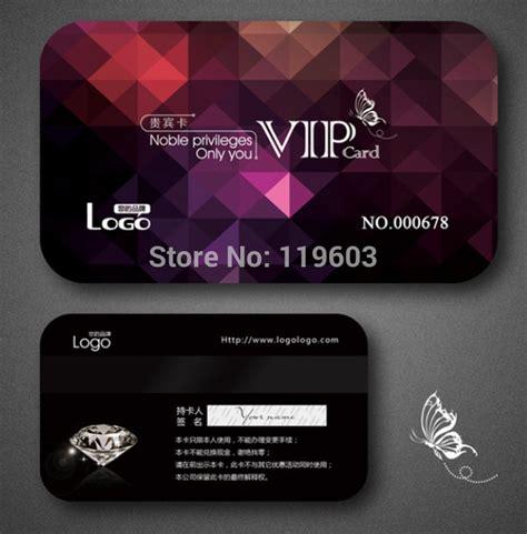 500pcs custom vip pvc card printing membership loyalty