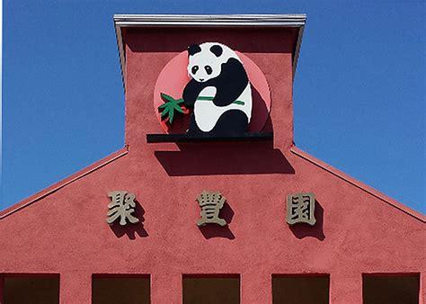 Panda Inn Gift Card - la palma panda inn