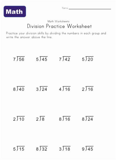 Digit Division Worksheets