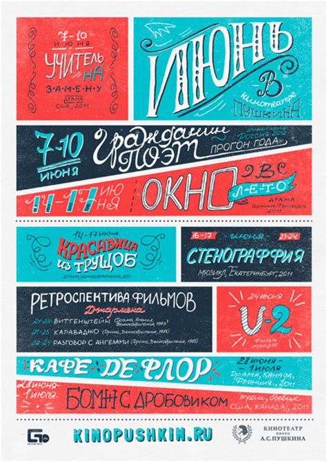 poster design with lots of text 30 creative exles of typography poster designs