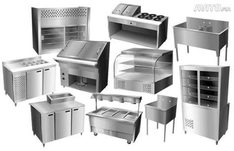 equipement cuisine pro vente achat des 233 quipements pour snack et restaurant