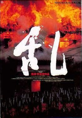 epic war film wiki the war movie buff 76 ran