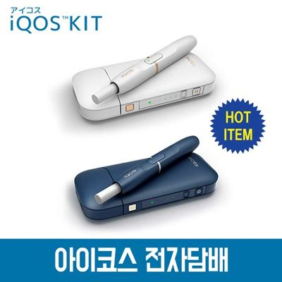 Iqos 2 4 Plus Promo Price buy iqos icos e cigarette app coupon application price 124 japanese popular products