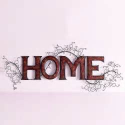 home accents wall: wall art wall decor metal art wall art wall decor metal art exquisite
