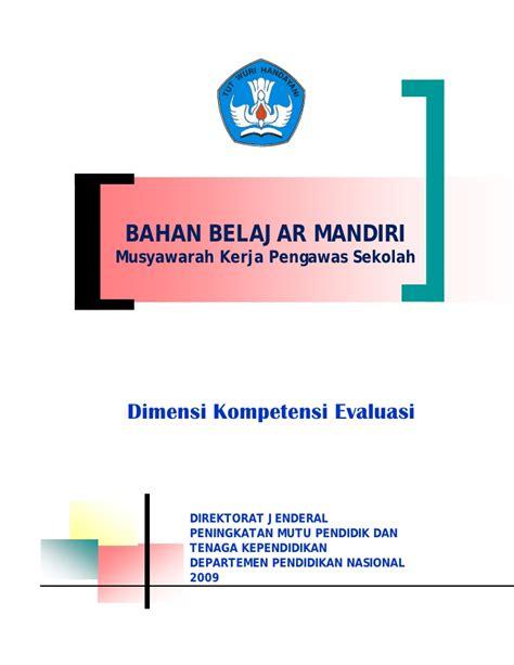 instrumen evaluasi diri guru untuk pkb instrumen monitoring dan evaluasi program sekolah