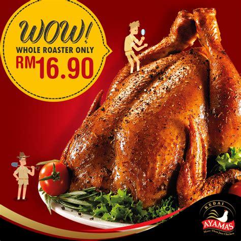 Ayam Panggang Ayamas kedai ayamas ayam panggang whole roaster rm16 90 normal