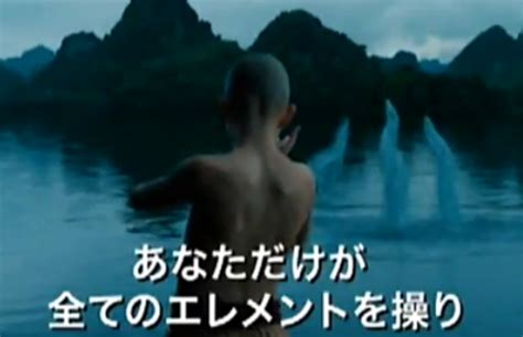 epic japanese film epic new japanese last airbender trailer features lots of