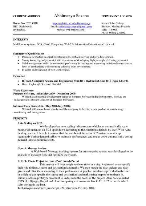 resume templates google beautiful drive template inspirational of