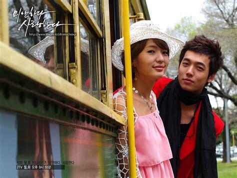 love  korean drama