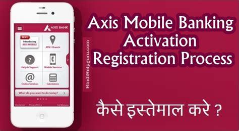 mobile banking registration mobile banking registration