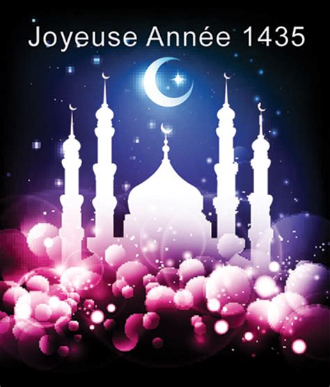 Calendrier Arabe 1435 H 233 Gire 1435 Le Nouvel An Musulman