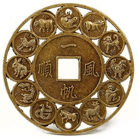 Feng Shui Coins At Front Door Lucky Zodiac Feng Shui Coin 1 75 Quot 4 5cm Luck Amulet Protection New Ebay