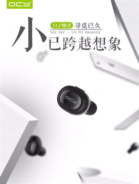 Headset Wireless Kecil Qcy Q26 Ultra Mini Wireless Bluetooth Earphone With