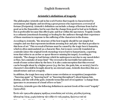 Illegal Immigration Persuasive Essay by Essays On Illegal Immigration Jpg