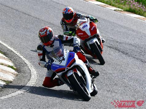 izmirde bueyuek cekisme tuerkiye motosiklet federasyonu