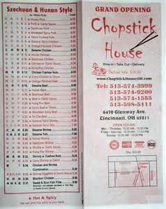 chopstick house menu menu for chopstick house cheviot