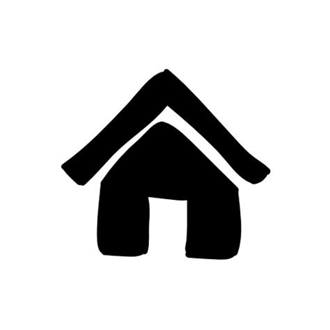 Small Icon For Home Home Icon Free Icons