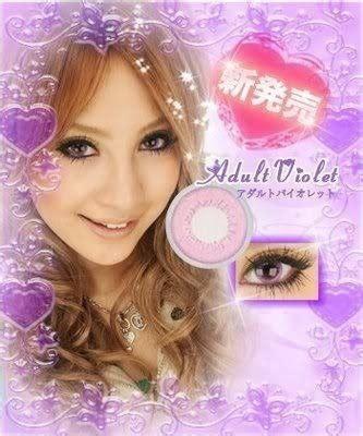 geo contact lens addiction batch 1 pre order!