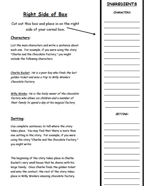 book report commercial cereal box book report commercial rubric