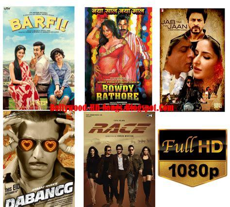 film blu mp3 download bollywood songs hd 1080p blu ray new 2012 cadillac