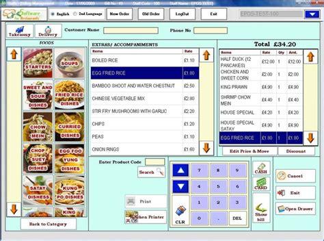Program Kasir Rene Pos System 10 License software for restaurants