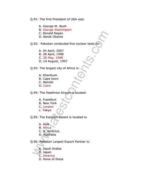 quiz questions related to computer general knowledge mcqs solved part 8