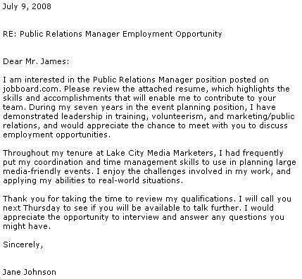 Email Cover Letter For Posting How To Email Your Cover Letter Pongo