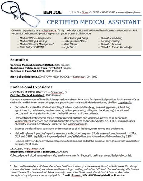 supplement essay exles certified records manager resume